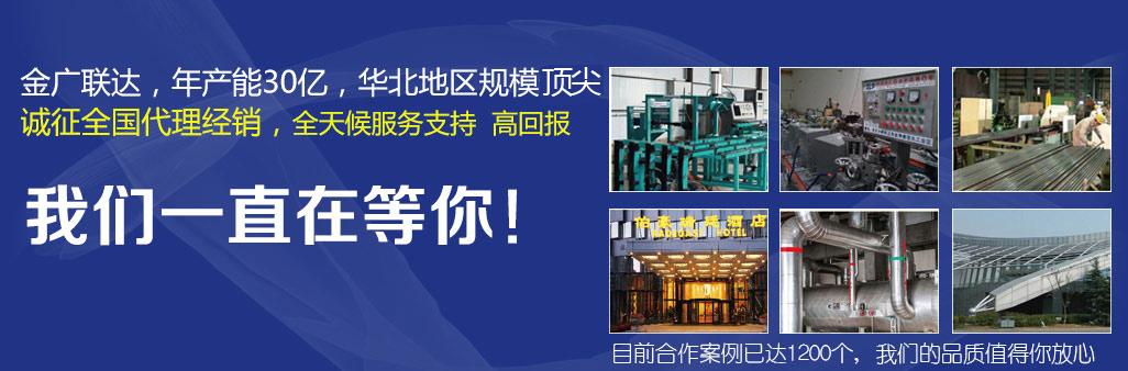 不锈钢水管厂