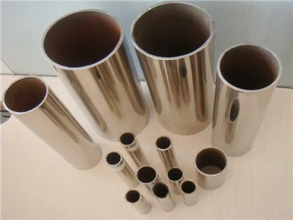 凯里卡压式不锈钢水管